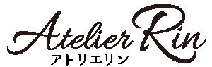福岡の花・フラワーアレンジメント教室|アトリエ・リン